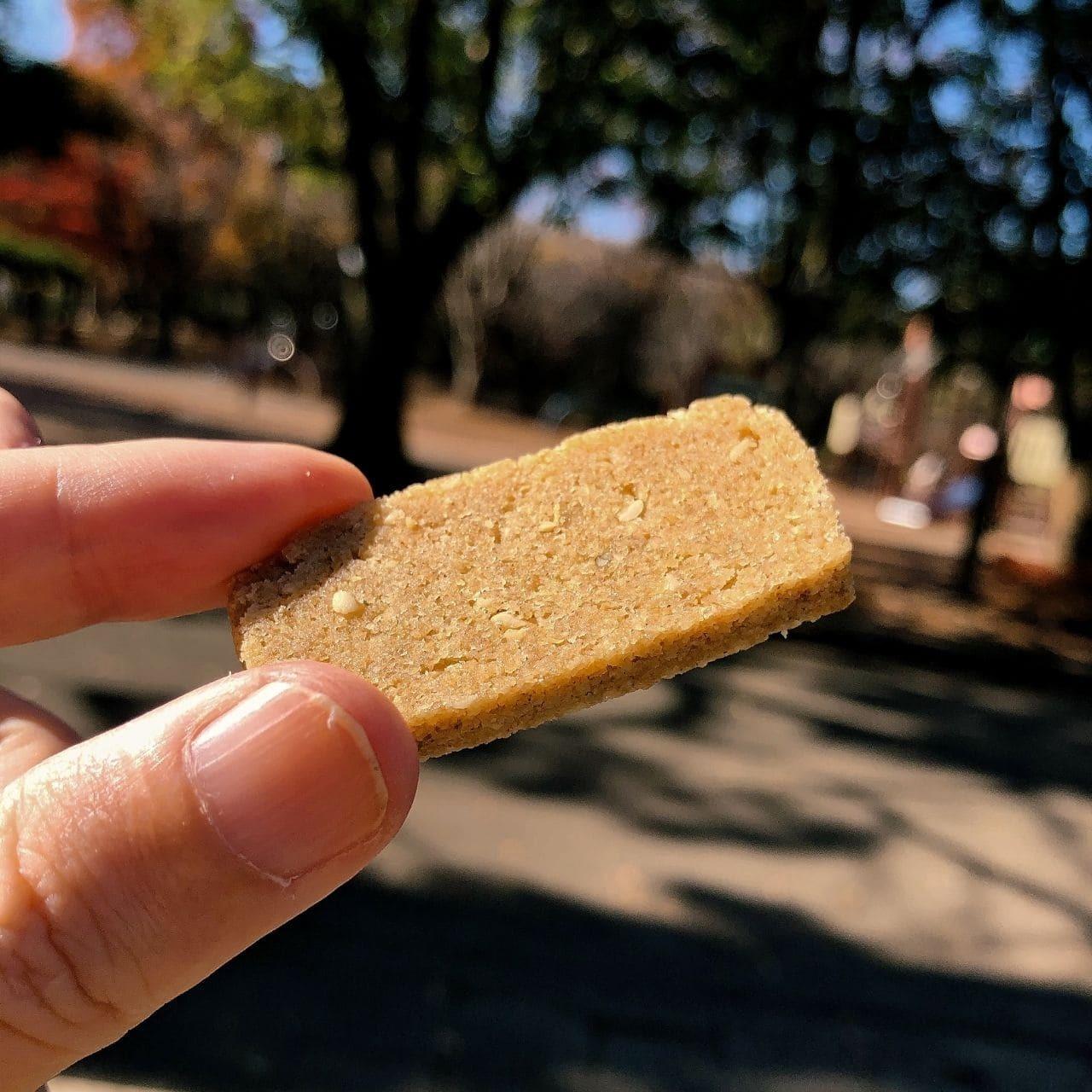 『オディセア(Odisea) - CBDおからクッキー』の商品